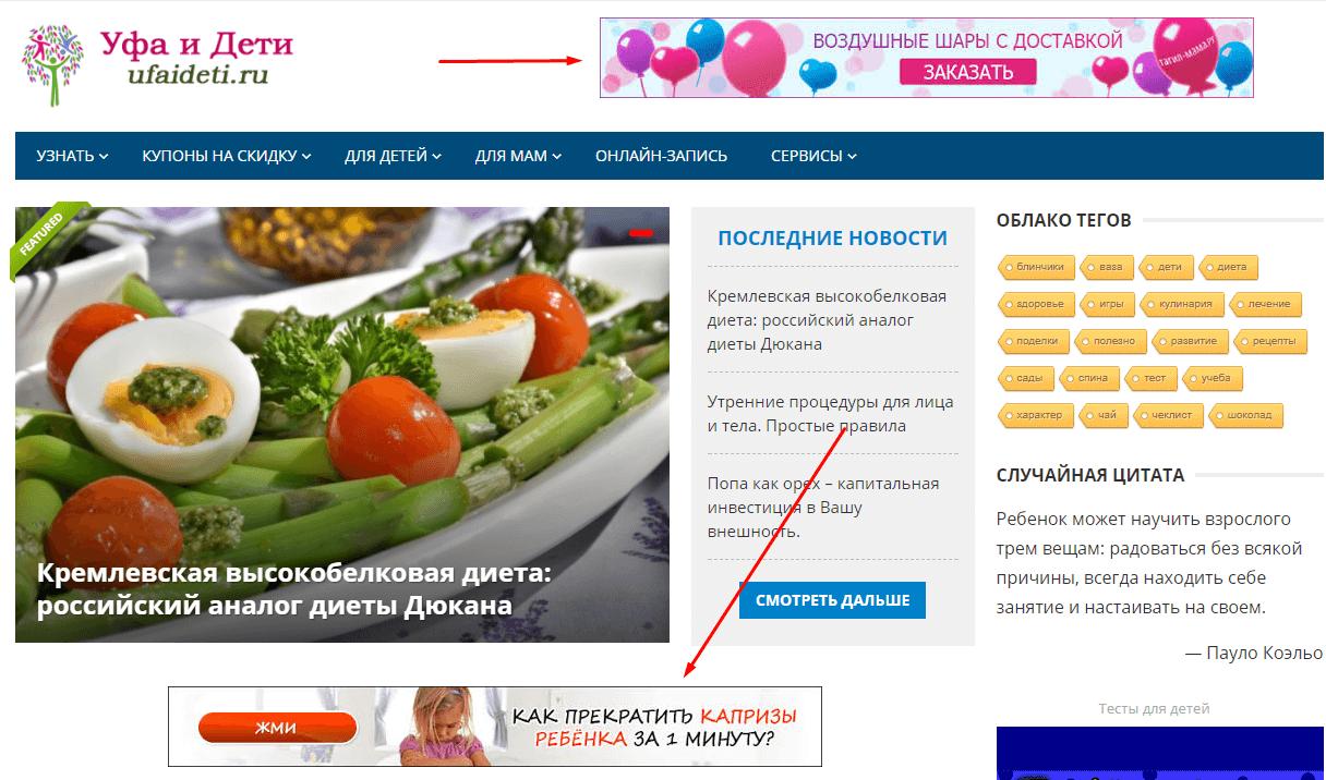 ufaideti.ru