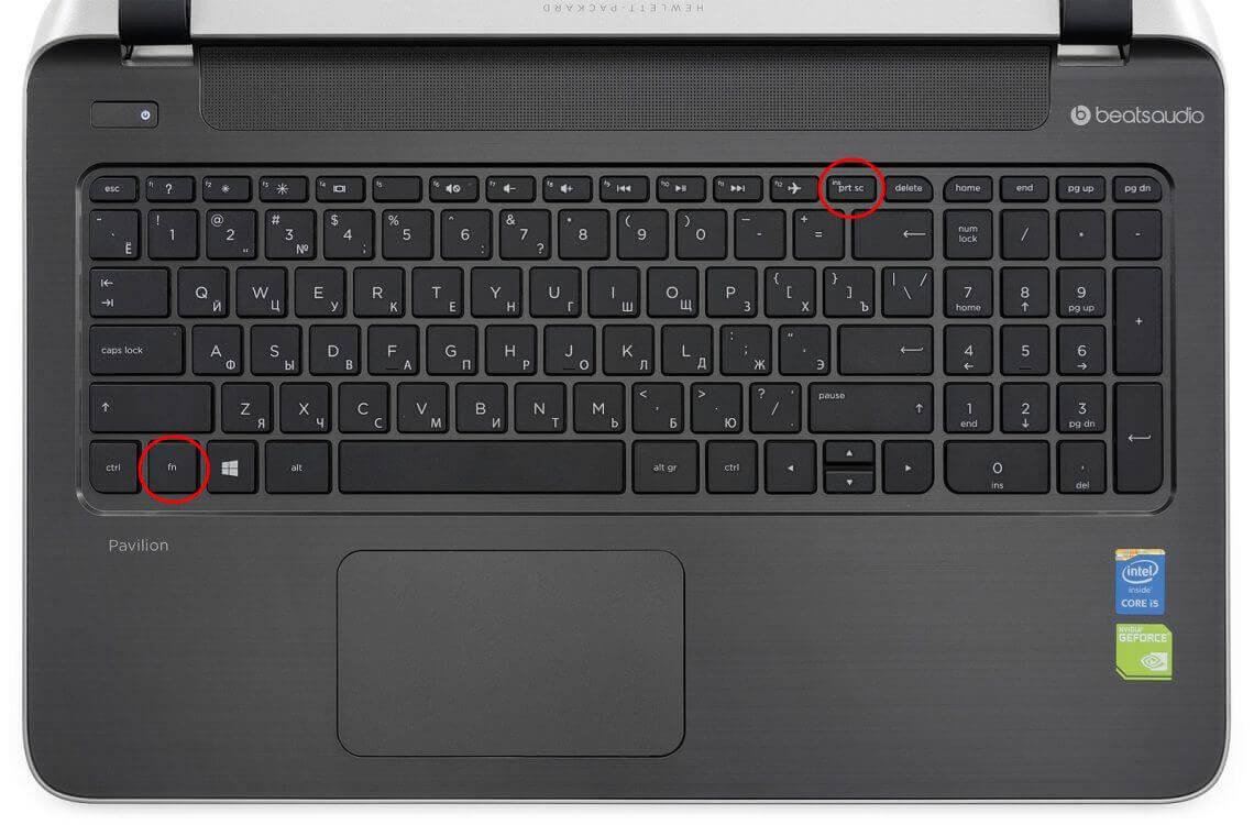 клавиатура ноутбука_1
