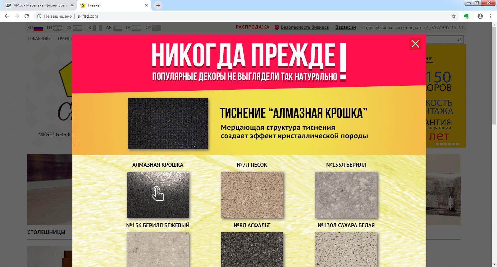 скрин яндексдиск_окно