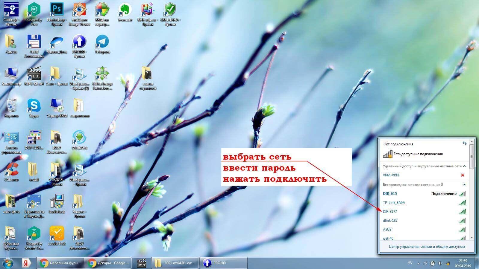 скрин_экрана