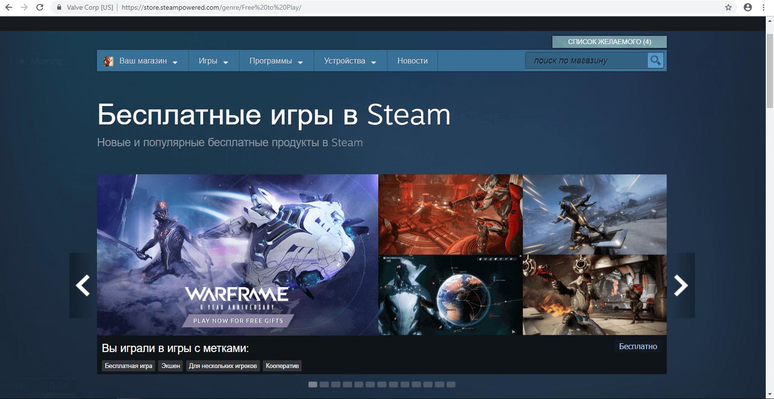 сайт бесплатные деньги для игр