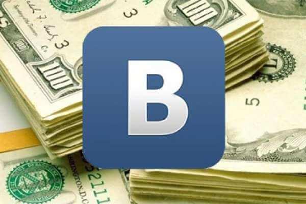 Как заработать деньги в вконтакте на группе быстро и бесплатно