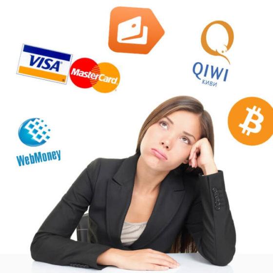 обмен денег в интернете
