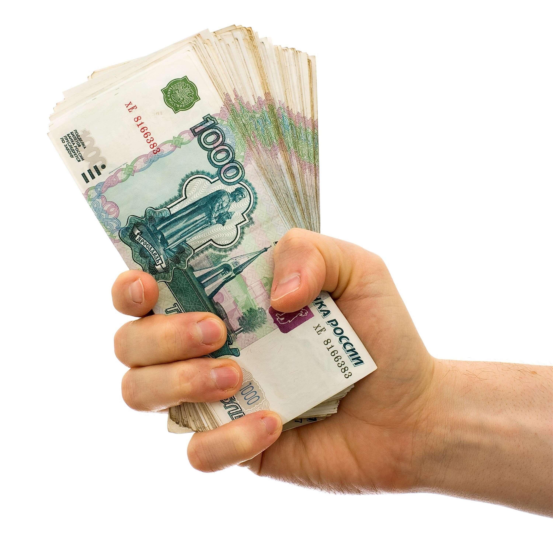 Где взять деньги в долг срочно без отказа