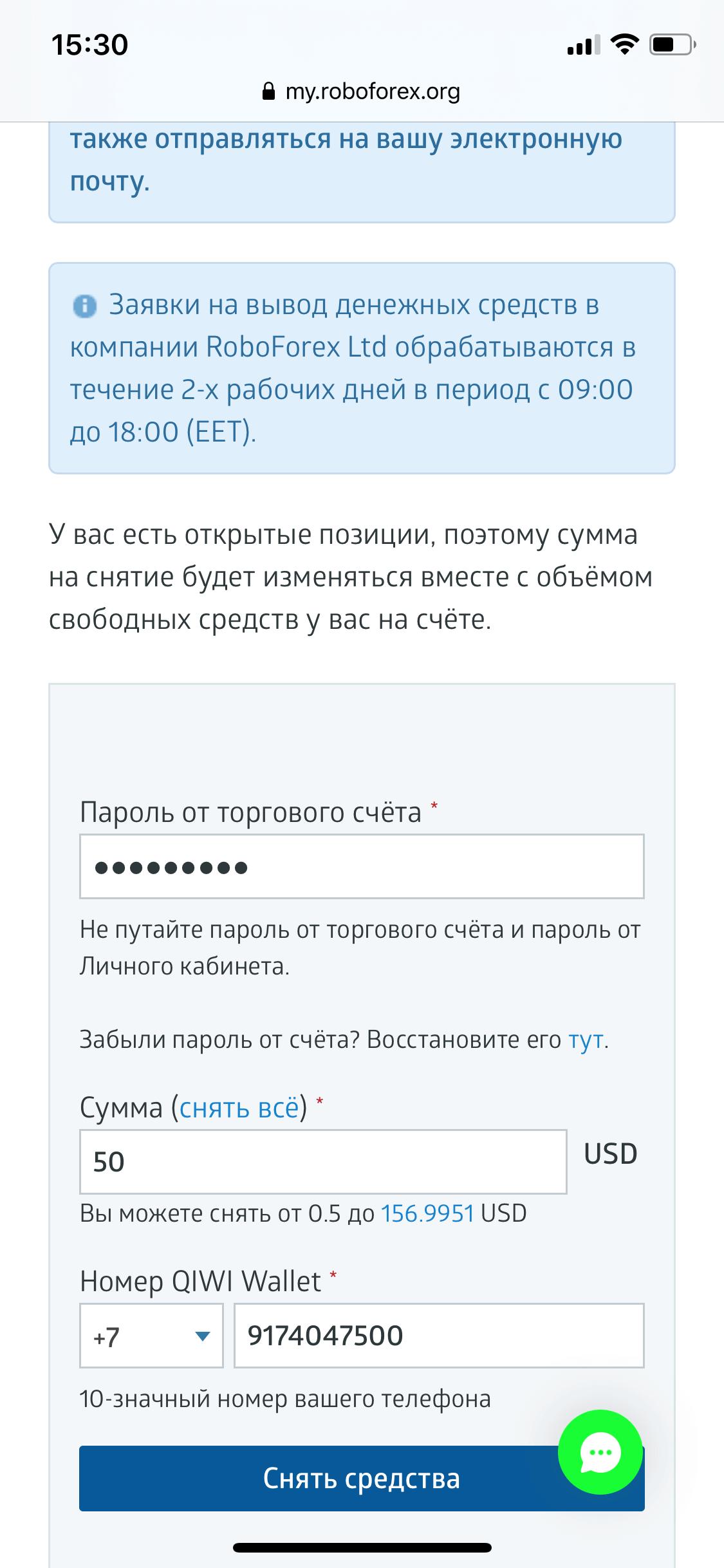 робофорекс