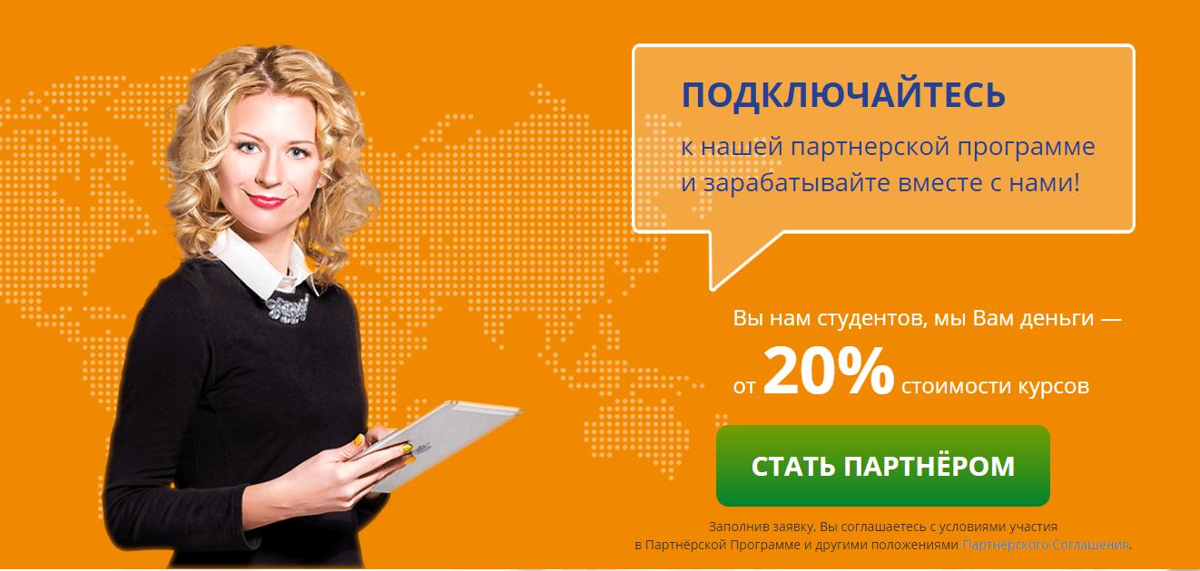 партнерка Марины Русаковой
