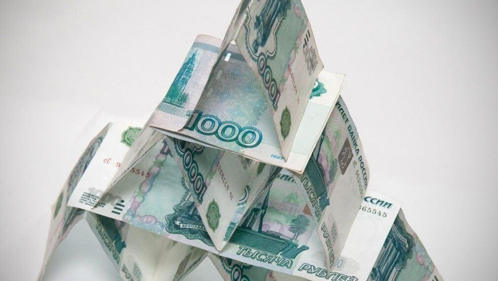 Финансовые пирамиды – отзывы